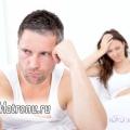 10 Речей, які не подобаються чоловікам у жінках