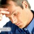 13 Симптомів депресії у чоловіків