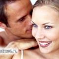 15 Правил, які змусять хлопця закохатися