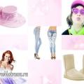 20 Модних тенденцій, які ненавидять чоловіки і люблять жінки