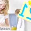 21 Тиждень вагітності