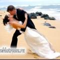 7 Кроків до щасливого шлюбу