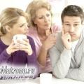Що робити, якщо чоловік: мамин синочок?