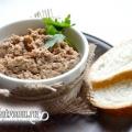 Домашній паштет з курячої печінки: рецепт з фото