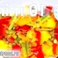Квасоля з овочами