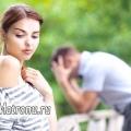 Як зрозуміти поведінку чоловіка? чому він так себе веде і що з цим робити?
