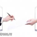 Як правильно - грамотно читати договір