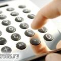 Як розрахувати податок ЕНВД