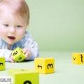 Як виростити білінгву, або чому я проти раннього мовного розвитку