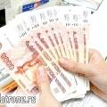 Як заробити 300 тисяч рублів за два тижні
