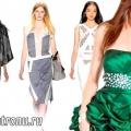 Модна палітра весна-літо 2013