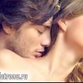 Думки на тему чоловічої та жіночої любові