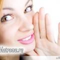 Про що брешуть жінки? 10 головних приводів для брехні