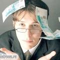 Про доброму ставленні до грошей