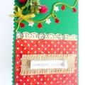 Листівка на новий рік і різдво своїми руками, майстер-клас з покроковими фото