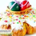 Великодній пиріг-квітка: рецепт з фото