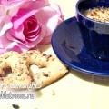 Печиво з арахісом у формі сердечка: рецепт з фото