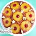 Перевернутий кекс з ананасом: рецепт з фото
