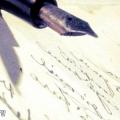 Пишемо сценарій свого життя
