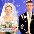 Чому чоловіки одружуються