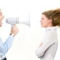 Проблеми спілкування в сім'ї
