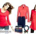 З чим носити червоне