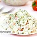 Салат з кальмарами і солоними огірками