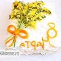 """Салат-торт """"мімоза"""" до 8 березня: рецепт з фото"""