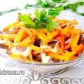 Салат «золоте серце» зі свинячого серця і моркви