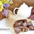 Шоколадний фадж (fudge): рецепт з фото