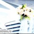 Топ 30 - найкрасивіші весільні автомобілі