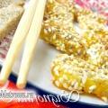 Гарбуз смажена в клярі з кунжутом: рецепт з фото