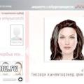 Віртуальний макіяж онлайн: безкоштовні сервіси