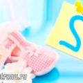 Другий тиждень вагітності