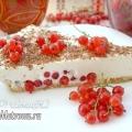 Желейний торт зі сметаною і червоною смородиною: рецепт з фото