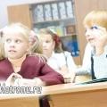 Адаптація дитини до школи - як полегшити життя першокласника