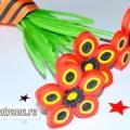 Дитяча саморобка до 9 травня: тюльпани в техніці квіллінг