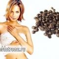 Позбутися целюліту допоможе кава. рецепт від Холлі Беррі