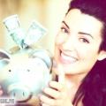 Я дуже люблю гроші