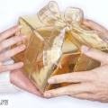 Мова любові №3: подарунки