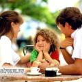 Як навчити дитину спілкуватися з дорослими?