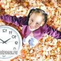 Як навчити дитину розуміти час?