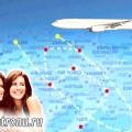 Як відпочити недорого за кордоном? читай!