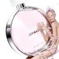 Новинки парфумерії для сезону весна-літо 2010