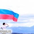 Російські рулять