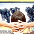 Сто відсоткове звільнення від армії