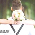 Весільні звичаї