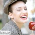 Тип фігури «яблуко»