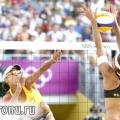 Волейбол: специфіка і основні правила гри