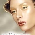 Золота колекція косметики thierry mugler літо 2010